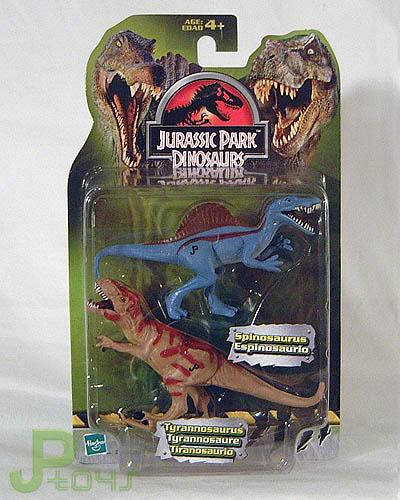 Jurassic Park Toys Spinosaurus vs Trex Jurassic Park Toys SpinosaurusJurassic Park Toys Spinosaurus Vs Trex