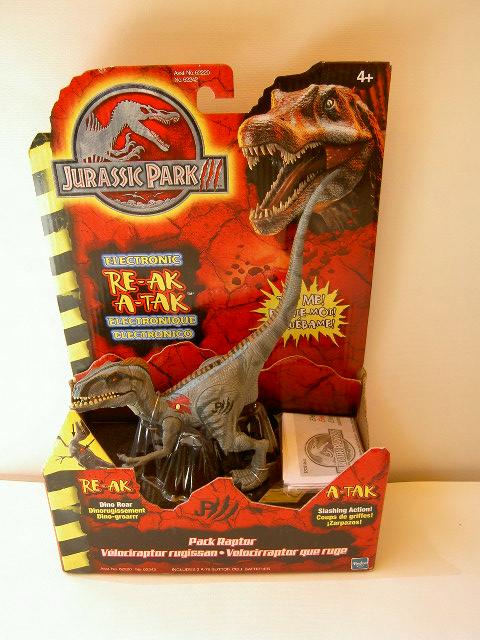 Jurassic Park 3 Velociraptor Toy Alpha Raptor made