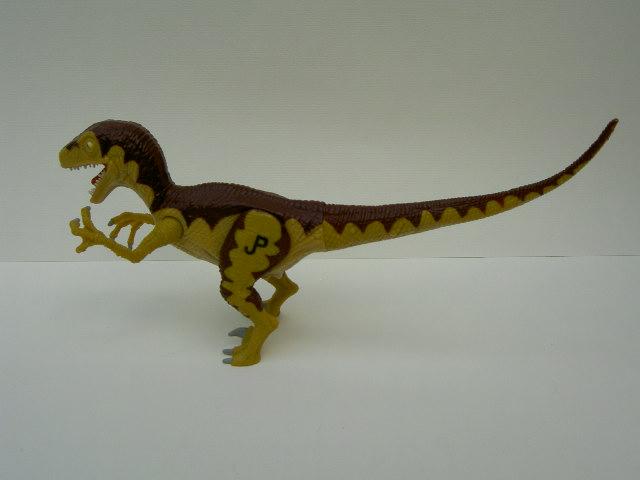 Jurassic park raptor toys not